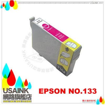 促銷☆EPSON NO.133 / T1333  紅色相容墨水匣  適用機型: T22/TX120/TX130/TX235/TX420W/TX320F/TX430W