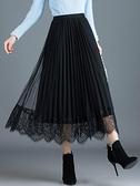 百摺長裙 黑色兩面穿紗裙女半身裙秋冬中長款高腰顯瘦蕾絲a字垂感百摺長裙 寶貝計畫