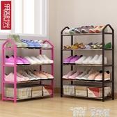 鞋架簡易多層鞋架家用經濟型宿舍寢室防塵收納鞋櫃省空間組裝小鞋架子LX 童趣屋