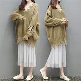 文藝風毛衣裙子兩件套26498大碼女裝胖mm新款長袖針織衫過膝百褶裙套裝韓依紡