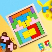 立體方塊拼圖積木 幼兒童益智力開發玩具早教男女孩 QX10878 『寶貝兒童裝』