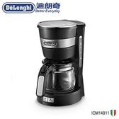 義大利 DELONGHI 迪朗奇 美式咖啡機 ICM14011