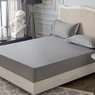《雙人》100%防水 吸濕排汗床包保潔墊...