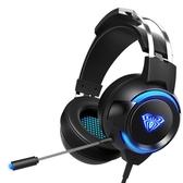 電腦耳機頭戴式耳麥電競遊戲專用(聖誕新品)