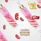 Candy Crush 香氛噴霧-150mL(粉)[99026]