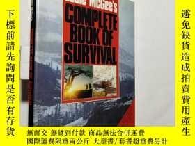 二手書博民逛書店【英文原版】Complete罕見Book of Survival