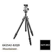è黑熊館é GITZO 捷信 GK2542-82QD Moutaineer碳纖維2號4節三腳架球型雲台套組 相機