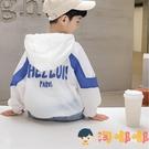 兒童防曬衣服夏季純棉男女童透氣薄款外套寶寶空調衫【淘嘟嘟】