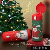 聖诞吸管保温杯女学生316不锈钢杯子儿童便携防摔弹跳盖情侣水杯【全館免運】