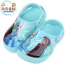 《布布童鞋》Crocs卡駱馳 (童鞋) 冰雪奇緣系列小克駱格冰藍色兒童布希鞋(16.5~20公分) [ V1V078B ]