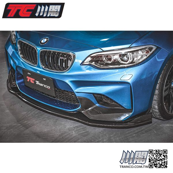 BMW F87 M2 Tranco Edition 前下巴+定風翼 全碳 TRANCO 川閣