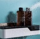 衛生間置物架浴室壁掛式免打孔廁所洗手間洗漱臺用品用具收納架子WD 電購3C
