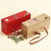 端午粽子包裝盒咸鴨蛋外包裝禮品盒精美高檔包裝禮盒紙盒 - 風尚3C