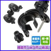 mio MiVue Plus M580 M500 M550 M555 M560 sj2000後視鏡支架行車紀錄器減震固定座後照鏡支架固定架