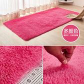 加厚純色小地毯臥室床邊滿鋪家用環保現代茶幾客廳毛毯地墊【極有家】igo