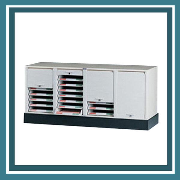 西瓜籽【辦公傢俱】CP-6407+CP-04 四排一層+腳座 橫向捲門 公文櫃 資料櫃 效率櫃