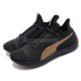 Puma 訓練鞋 Amp XT Wns 黑 金 襪套式 多功能 運動鞋 女鞋【PUMP306】 19112505