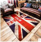 英倫風米字旗英國旗地毯客廳臥室茶几沙發地...