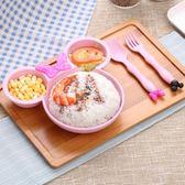 推薦ins米奇妮碗麥纖維寶寶吃飯碗防摔碗可愛嬰兒輔食碗兒童餐具套裝(818來一發)