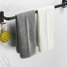 毛巾架 免打孔太空鋁毛巾桿廁所單桿衛生間打孔式免釘掛桿浴室掛件TW【快速出貨八折鉅惠】