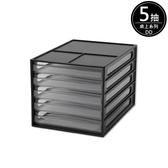 公文櫃 辦公收納 文件櫃【R0139】DD-1205桌上型資料櫃(兩色) 樹德 MIT台灣製 收納專科