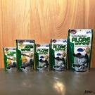 Hikari 高夠力【異型飼料 (小粒) 1kg】藍藻 螺旋藻 鼠魚 底棲 飼料 沉 魚事職人