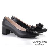 Keeley Ann經典素面 MIT立體緞帶舒適全真皮跟鞋(黑色)