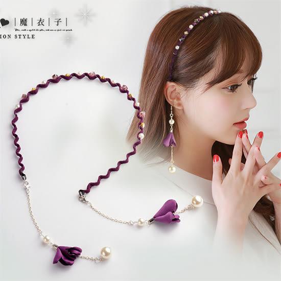 【QDJB8410】魔衣子-簡約流蘇珍珠假耳環/髮箍