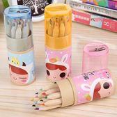 [拉拉百貨]卡通兒童12色色鉛筆 韓版可愛文具 塗鴉禮品 活動贈品 可愛桶裝繪畫繪圖筆(不挑款)