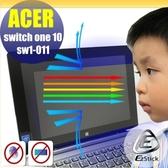 【Ezstick抗藍光】ACER Switch One 10 SW1-011 系列 防藍光護眼螢幕貼 (可選鏡面或霧面)