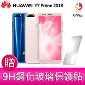 分期0利率  華為 HUAWEI Y7 Prime 2018 智慧型手機   贈『9H鋼化玻璃保護貼*1』