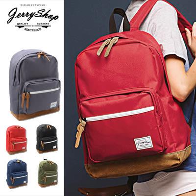 後背包 JerryShop【JB06060】經典白色拉鍊造型後背包(5色) OUTDOOR 筆電包