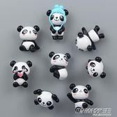 萌物可愛卡通熊貓冰箱貼磁性貼磁鐵磁扣吸鐵石家居裝飾品留言貼  時尚教主