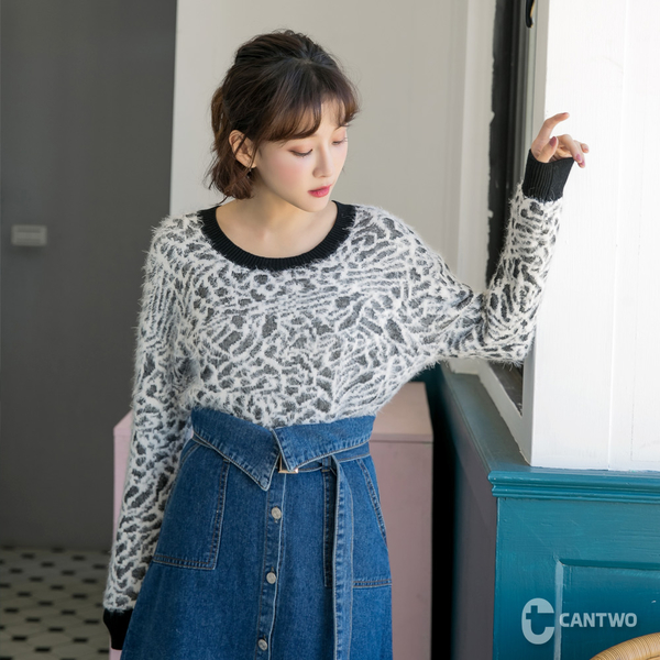 CANTWO豹紋羽絨紗針織上衣白色款~秋冬新品上架