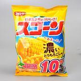 【湖池屋】玉米棒-濃厚玉米風味83g(賞味期限:2019.04.03)