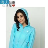 HOII SunSoul后益 涼感 防曬 UPF50 帽T 外套-藍光 XL