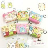 零錢包-日本可愛卡通角落生物零錢學生PU硬幣包收納包墻角生物小包-奇幻樂園