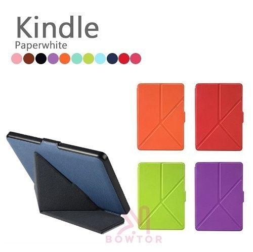 光華商場。包你個頭【Kindle】Kindle Paperwhite 四代 Y型 變形 十字紋 樹紋 保護殼 皮套 站立