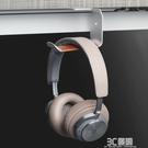 耳機架耳機掛架頭戴式耳機掛鉤床頭桌面耳麥黏貼掛架金屬耳機支架 3C優購