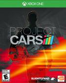 X1 賽車計畫(英文版)
