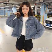 秋季女裝韓版復古口袋長袖翻領寬鬆牛仔衣短款夾克開衫上衣外套潮  嬌糖小屋