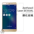 E68精品館 asus ZenFone3 Laser ZC551KL 9H 鋼化玻璃 保護貼 玻璃貼 鋼化 膜 9H 鋼化貼 螢幕保護貼