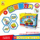 ※成長款 百變魔力磁力積木片 68片裝/磁鐵拼裝建構片/積木玩具/幾何建構/腦力開發/益智玩具