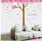 壁貼【橘果設計】櫻花 DIY組合壁貼 牆貼 壁紙 室內設計 裝潢 無痕壁貼 佈置