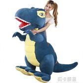可愛卡通小恐龍公仔毛絨玩具霸王龍布娃娃男孩玩偶抱枕生日禮物  莉卡嚴選