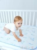 嬰兒隔尿墊防水透氣可洗超大號新生兒寶寶防漏大號月經姨媽錶純棉  嬌糖小屋