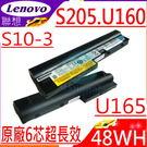 LENOVO S10-3 電池(原廠)-聯想 電池- S10-3S,S205,U160,U165,U165-AON,U165-ATH,M13,Y644657,Y651757