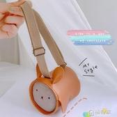 夏季新款女童韓版水桶包小女孩手拎包寶寶兒童可愛洋氣包包 極有家