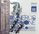 【停看聽音響唱片】【CD】藍調薩克斯風1