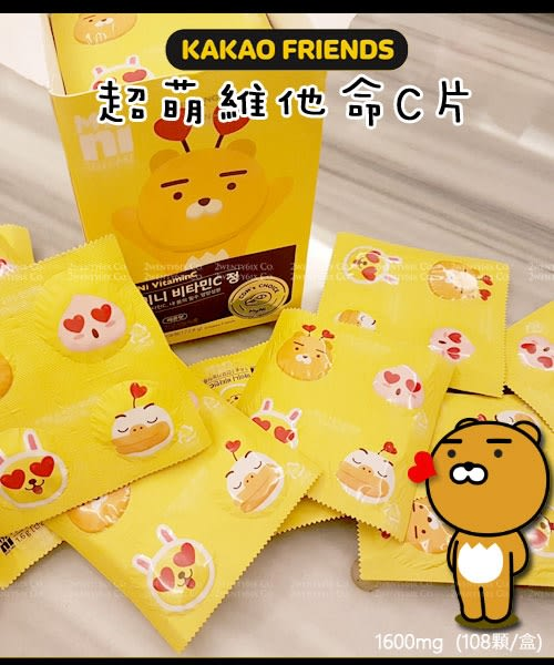 【2wenty6ix】 正韓 Kakao Friends ★ 超萌維他命C片 (攜帶式獨立包裝) (108顆/盒)